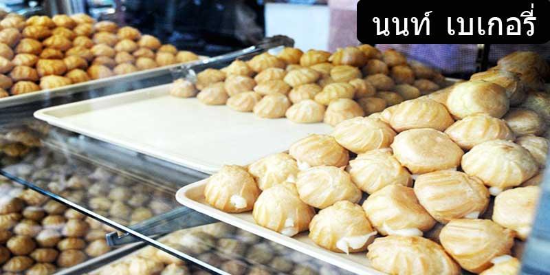 bakerys-